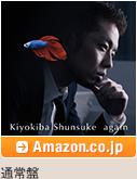 「again」通常盤 / Amazon.co.jp