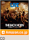THE BACK HORN「KYO-MEIツアー ~リヴスコール~」 / Amazon.co.jp