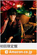 「アイタイ」初回限定盤 / Amazon.co.jp