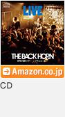CD「KYO-MEIツアー~リヴスコール~」 / Amazon.co.jp