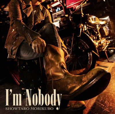 森久保祥太郎「I'm Nobody」