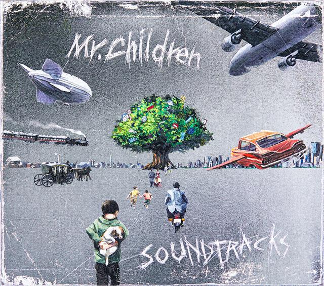 Mr.Children「SOUNDTRACKS」初回限定盤A