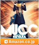 「ニルヴァーナ」初回限定盤ジャケット / Amazon.co.jpへ