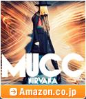 「ニルヴァーナ」通常盤  / Amazon.co.jpへ
