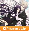 「ニルヴァーナ」期間限定盤 / Amazon.co.jpへ