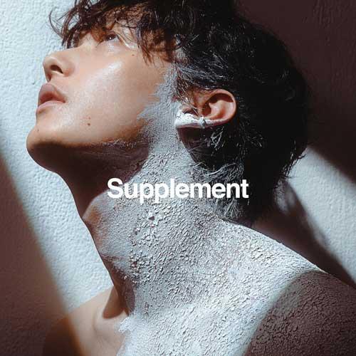 向井太一「Supplement」