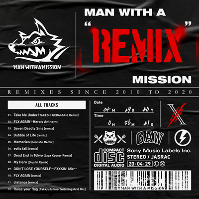 """MAN WITH A MISSION「MAN WITH A """"REMIX"""" MISSION」"""