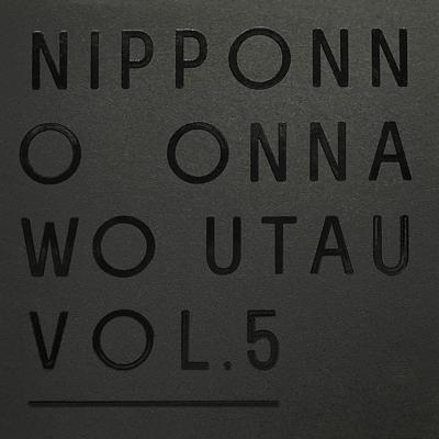 NakamuraEmi「NIPPONNO ONNAWO UTAU Vol.5」初回限定盤