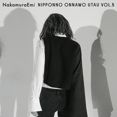 NakamuraEmi「NIPPONNO ONNAWO UTAU Vol.5」アナログ盤