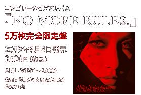 コンピレーションアルバム『NO MORE RULES.』 / 5万枚完全限定盤 / 2009年3月4日発売 / 3500円(税込) / AICL-20001~20002 / Sony Music Associated Records