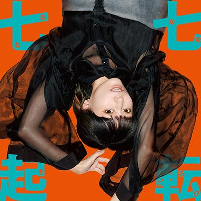 ナナヲアカリ「七転七起」初回限定盤A Blu-ray