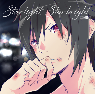 ナノ「Star light, Star bright」アニメ盤