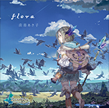「flora」豪華盤