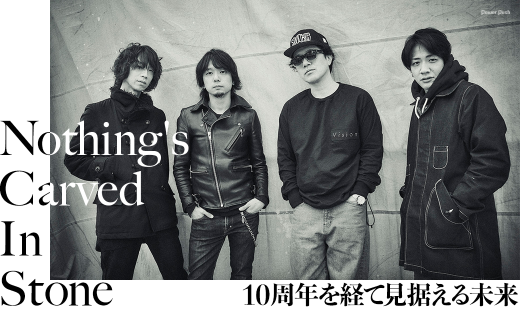 Nothing's Carved In Stone|10周年を経て見据える未来
