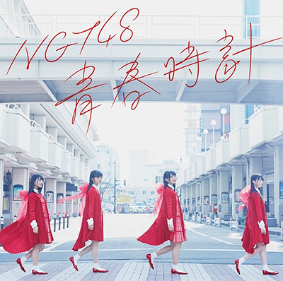 NGT48「Innocent flower」Type-A