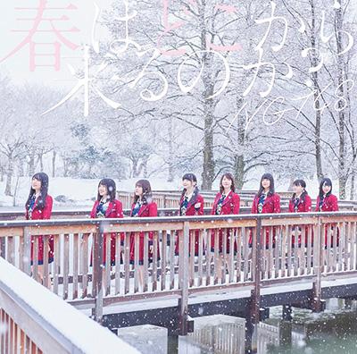 NGT48「春はどこから来るのか?」Type-A