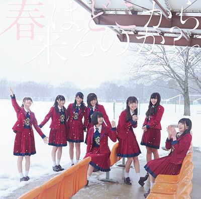 NGT48「春はどこから来るのか?」Type-B