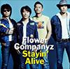 フラワーカンパニーズ「Stayin' Alive」通常盤