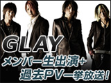 「Hope and The Silver Sunrise」発売記念~GLAY DIRECT TALK vol.2~