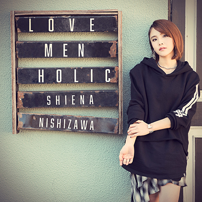 西沢幸奏「LOVE MEN HOLIC」初回限定盤