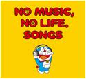 NO MUSIC, NO LIFE. SONGS タワーレコード限定盤