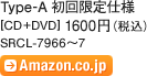 Type-A 初回限定仕様 [CD+DVD] 1600円(税込) / SRCL-7966~7 / Amazon.co.jp