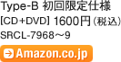 Type-B 初回限定仕様 / [CD+DVD] 1600円(税込) / SRCL-7968~9 / Amazon.co.jp