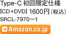 Type-C 初回限定仕様 [CD+DVD] 1600円(税込) / SRCL-7970~1 / Amazon.co.jp