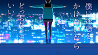 #01/24 バイブレーション