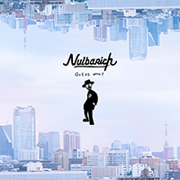 Nulbarich「Guess Who?」ジャケット