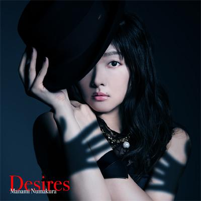 沼倉愛美「Desires」初回限定盤