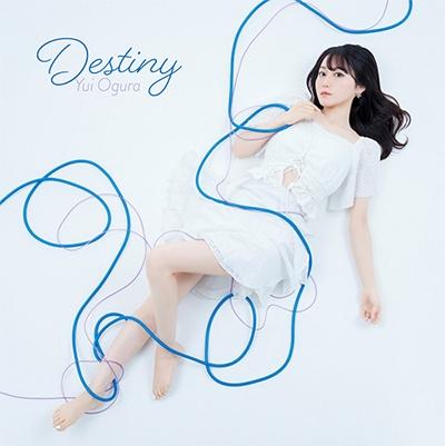 小倉唯「Destiny」期間限定盤