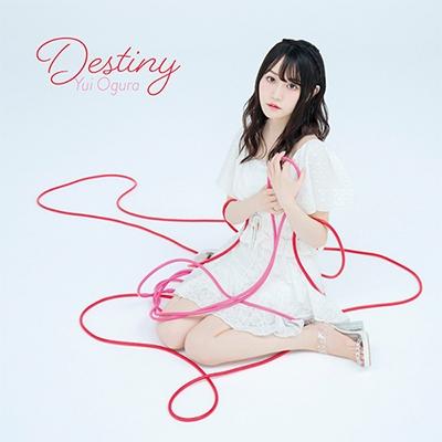 小倉唯「Destiny」通常盤
