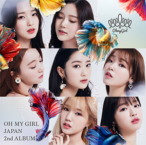 OH MY GIRL「OH MY GIRL JAPAN 2nd ALBUM」初回限定盤B