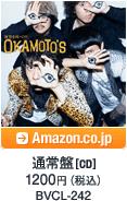 通常盤[CD] / 1200円(税込) / BVCL-242 / Amazon.co.jpへ