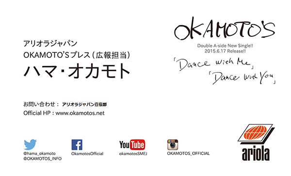 OKAMOTO'S「Dance With Me / Dan...