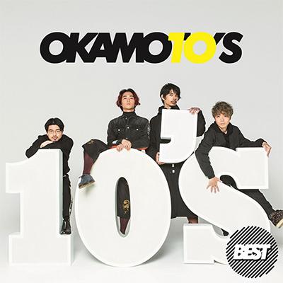OKAMOTO'S「10'S BEST」完全生産限定盤