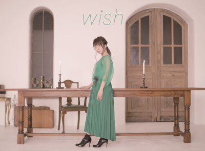 藤田麻衣子「wish」初回限定盤