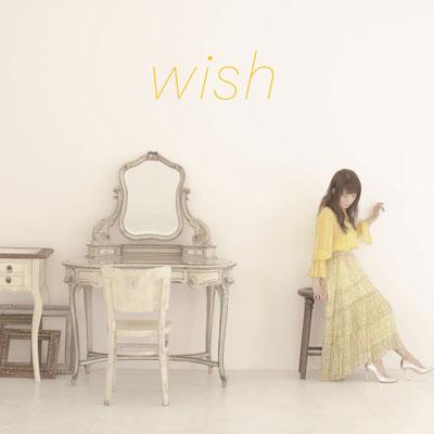 藤田麻衣子「wish」通常盤