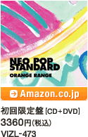 初回限定盤[CD+DVD] 3360円(税込) / VIZL-473 / Amazon.co.jp