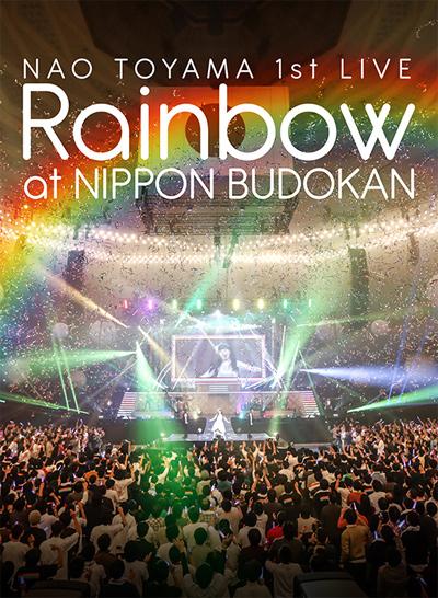 東山奈央「東山奈央1st LIVE「Rainbow」at 日本武道館」