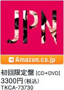 初回限定盤 [CD+DVD] 3300円(税込) / TKCA-73730 / Amazon.co.jp