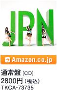 通常盤 [CD] 2800円(税込) / TKCA-73735 / Amazon.co.jp