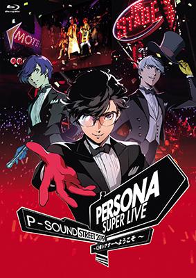 Blu-ray「PERSONA SUPER LIVE P-SOUND STREET 2019 ~Q番シアターへようこそ~」通常盤