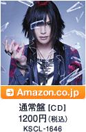 通常盤 [CD] 1200円(税込) / KSCL-1646 / Amazon.co.jpへ