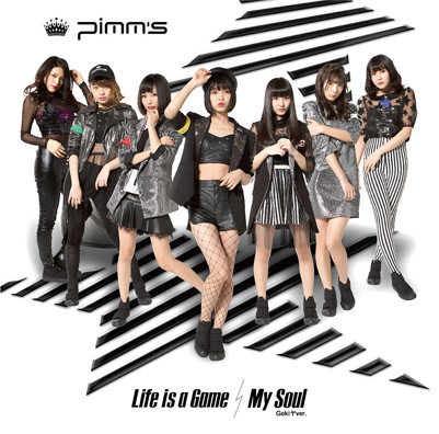 Pimm's「Life is a Game / My Soul(Gekiヤver.)」タイプA