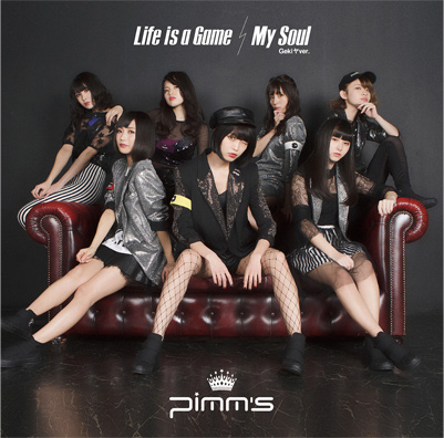 Pimm's「Life is a Game / My Soul(Gekiヤver.)」タイプB