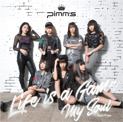 Pimm's「Life is a Game / My Soul(Gekiヤver.)」タイプC