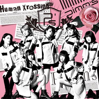 Pimm's「Human Xrossing」Type B