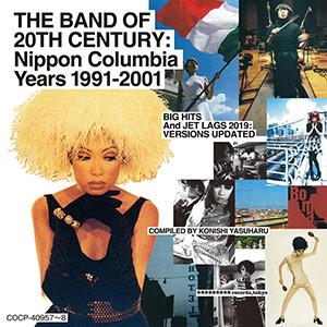 ピチカート・ファイヴ「THE BAND OF 20TH CENTURY:Nippon Columbia Years 1991-2001」CDジャケット